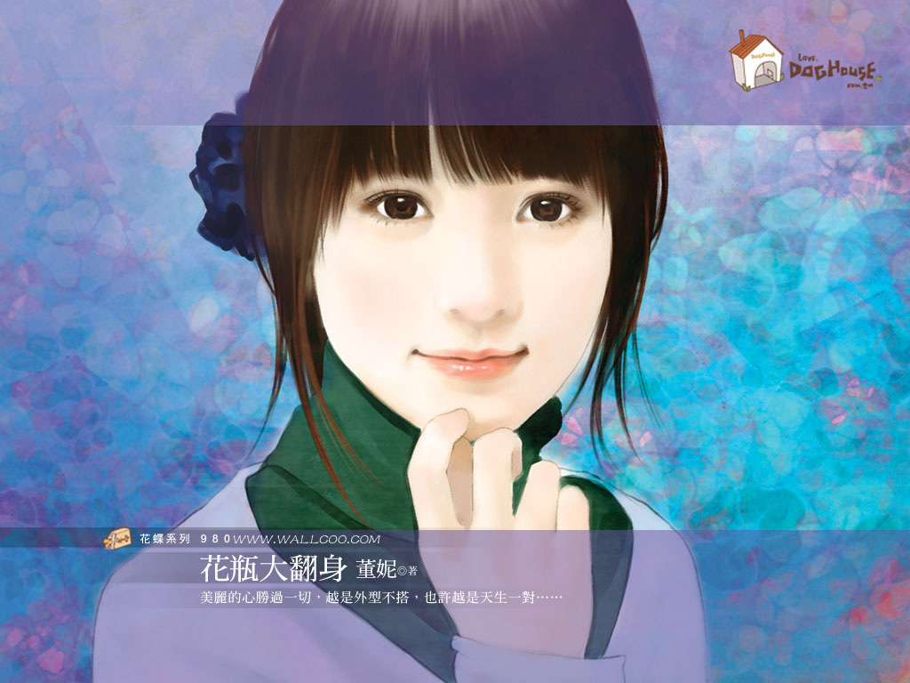 言情小說封面美女 12 - [wall001.com]_girl_painting_bi49803460.jpg